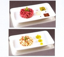 Steak-tartare Neocut